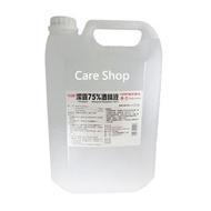 安皮露潔露 藥用酒精清菌酒精75% 4公升/桶---6桶