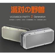 divoom party2代藍牙音箱戶外便攜無線車載HIFI音響重低音炮發燒 1220