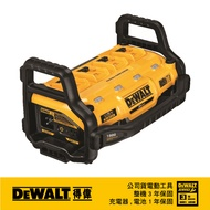 美國 得偉 DEWALT 1800W 電源供應站/充電器