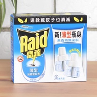 【網路超市】Raid 雷達薄型液體電蚊香補充瓶/6組(12入) - 無味/特價1020