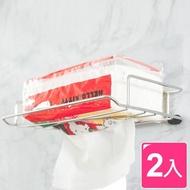 【完美主義】第二代霧面無痕貼-304不鏽鋼衛生紙抽取架(買一送一)