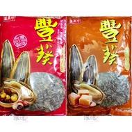 盛香珍_豐葵香瓜子(焦糖/桂圓紅棗) 3kg