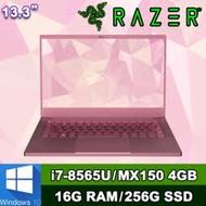 RAZER 雷蛇 Blade Stealth 13 粉晶 i7-8565U/16G/256G SSD/MX150 4G獨顯/13吋FHD