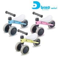 ides D-bike mini 寶寶滑步平衡車(藍/粉/黃)