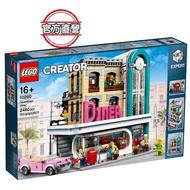 【LEGO 樂高】創意百變系列 城市餐館 10260 積木 街景(10260)