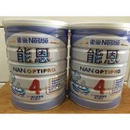 雀巢Nestle能恩奶粉4號
