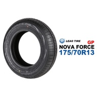 LEAO TIRE 利奧輪胎 NOVA FORCE GP 汽車胎 175/70R13 13吋 175/70-13