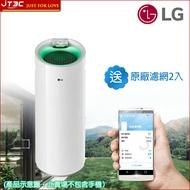 LG 樂金 AS401WWJ1 Wi-Fi 遙控 空氣清淨機 直立式 圓柱型 大白 韓國原裝