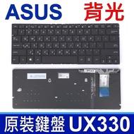 ASUS UX330 背光款 繁體中文 鍵盤 Zenbook UX330U UX330UA 0KNB0-2632TW00