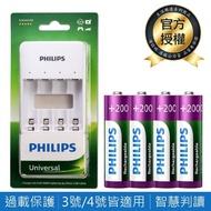 【Philips 飛利浦】USB低自放鎳氫充電電池組(智慧型充電器+3號4入)