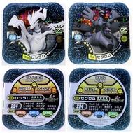神奇寶貝Tretta Z3彈 四星卡 Z3-03 雷希拉姆 萊希拉姆 + Z3-04 捷克羅姆 13彈4星合購-台機可刷