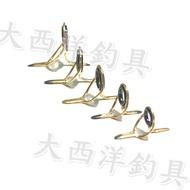 大西洋釣具 FUJI 富士GVSG珠 SIC珠 導珠 導環 珠子
