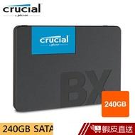 Micron 美光 Crucial BX500 240GB SSD 固態硬碟 蝦皮24h