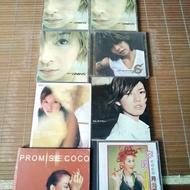 早期知名影視歌星林曉培,孫燕姿李玟的CD八盒一組,非常希少