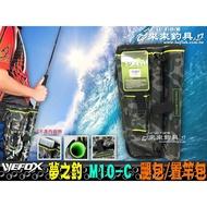 From Fishing Hypermarkets Court Shop Wefox Vfox Dream Fishing M10 - C Leg Bag / Rod Pack