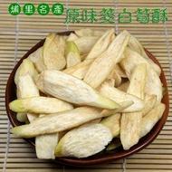 """""""原味""""筊白筍酥 筊白筍餅 美人腿- 埔里筊白筍切片製成,薄薄脆脆,相當好吃。"""