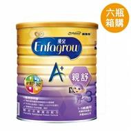 【美強生】優兒A+親舒3部份水解蛋白配方 900克*6瓶