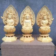 家居擺飾  黃楊木東方三聖 藥師佛 日光菩薩 月光菩薩 佛像木雕