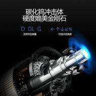 深達威里氏硬度計 金屬鐵鋼硬度測試儀 便攜式高精度洛氏硬度計
