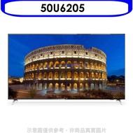 《可議價》AOC美國【50U6205】50吋4K聯網電視