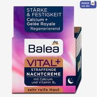 【現貨優惠】 Balea 芭樂雅 VITAL+ Nachtcreme 活膚抗皺緊緻晚霜 超熟齡 德國代購