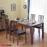 RICHOME  TA404WN   CH1224  艾莎餐桌椅組(一桌四椅)    餐桌椅  餐桌   餐椅   餐廳
