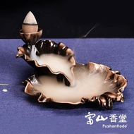 【富山香堂】蓮池流香-倒流香紅銅香爐(倒流香爐擺件)