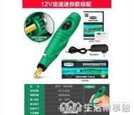美耐特電磨機玉石打磨機拋光雕刻電動工具迷你小型電鉆手持電磨筆