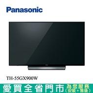 Panasonic國際55吋日本製4K六原色智慧連網電視TH-55GX900W含配送+安裝【愛買】