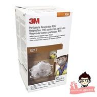 【客人未取出清價】 3M R95 口罩 8247 專業防護口罩 20入盒裝【醫妝世家】