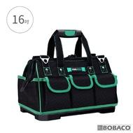 【大船回港】手提工具收納包-黑綠16吋(手提工具袋/手提收納袋/帆布工作包/手提工具包/電工專用)