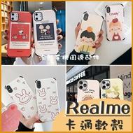 Realme X50 Realme X3 四角加厚防摔殼 蠶絲紋背板 打遊戲 男女款 情侶款 防刮手機殼 軟殼