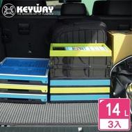 【KEYWAY】中米歇爾摺疊收納箱-3入 綠(堆疊收納 折疊收藏 置物箱 MIT台灣製造)
