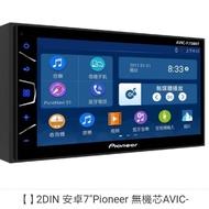 """訂購8990元2DIN 安卓7""""Pioneer 無機芯AVIC-F7500TAVIC-F7500T"""