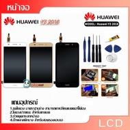 จอชุด LCD+Touch หน้าจอ+ทัช For หัวเหว่ยHuawei Y3 2017/Y3 2018 /CRO-L22 /CRO-U00/CAG-L22//CAG-L02 งานดี่หน้าจอ LCD Huawei Y3 2017 Y3 2018(จอแสดงผลพร้อมทัชสกรีน)