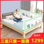 【三面賣】升降床護欄 床圍 垂直升降圍欄 兒童 寶寶 床邊升降護欄 防摔擋板Pakey