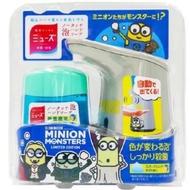 主機+1罐補充 日本熱銷 小小兵彩繪機器 自動洗手機 Muse 給皂機 限量款 洗手泡泡 補充液柚子香 泡泡機 洗手機
