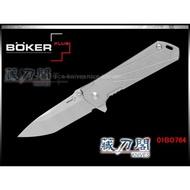 《藏刀閣》BOKER Plus-(Kihon Stainless Tanto)Tanto型D2鋼概念折刀