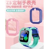小天才電話手錶z5 保護套
