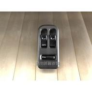 福特 MAXI 載卡多 1998年後 台製新品 主控開關 電動窗開關