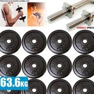 60公斤槓片組(送二支1.8公斤短槓心)60KG啞鈴組合60公斤啞鈴M00085槓鈴片舉重量訓練機