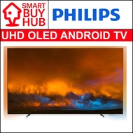 PHILIPS 55OLED804/98 55IN ULTRA HD OLED ANDROID LED TV