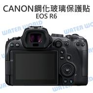 【中壢NOVA-水世界】Canon EOS R6 相機 EOSR6 鋼化玻璃保護貼 靜電抗刮 門市可代貼