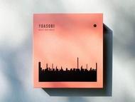 ★代購★ YOASOBI 1st EP「THE BOOK」完全生產限定盤 (CD+GOODS)