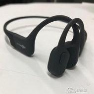 AfterShokz韶音 AS800 Aeropex骨傳導運動藍芽耳機跑步無線不入耳 好樂匯 限時鉅惠85折