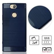 【RedMoon】Sony Xperia XA2 Plus 雨絲紋TPU手機軟殼