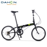 """Dahon D6 Folding Bicycle 20-inchAdult Men's And Women's Variable 6 Speed 20""""Foldable Bike Kbc061"""