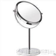 【現貨免運】鏡子化妝鏡節高度雙面鏡美容鏡簡約大號桌面梳妝鏡台式公主鏡可調  父親節情人節禮物全館鉅惠 麻吉好貨