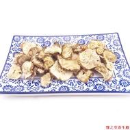 天然野生純菊苣菊苣根茶玉蘭根500克中藥材菊苣苦苣根降酸蘭菊根