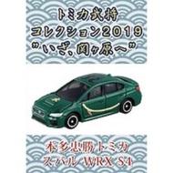 戰國武將TOMICA小汽車系列 關原之戰 Vol.3-本多忠勝